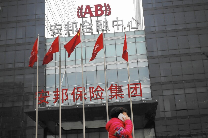 Anbang Insurance Group in Beijing asked a U.S. interagency panel for review of its $1.95-billion acquisition of New York's Waldorf-Astoria Hotel in 2014.