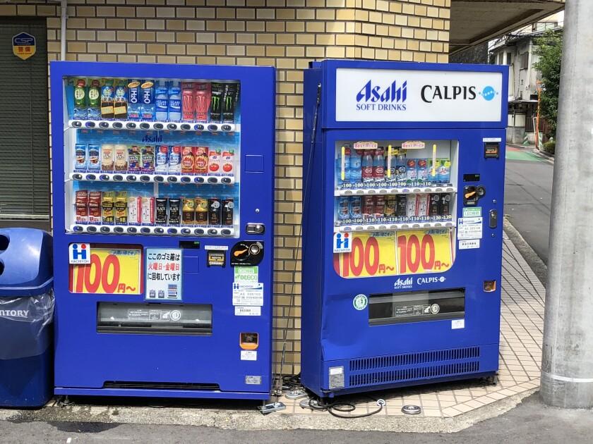 Vending machines in Tokyo.