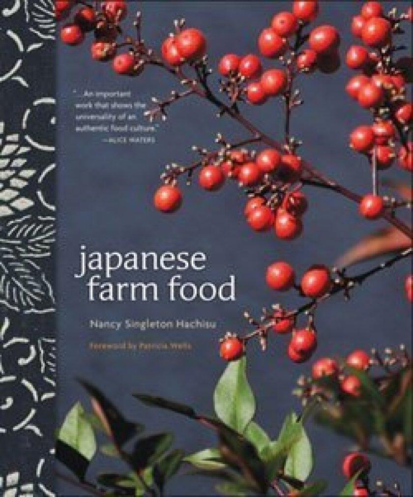 Japanese-Farm-Food