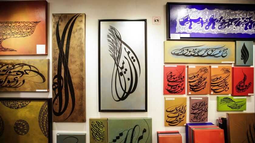 SANTA MONICA, CA--MARCH 12, 2018: Ketabsara Bookstore sells calligraphy art and books. Owned by Masu
