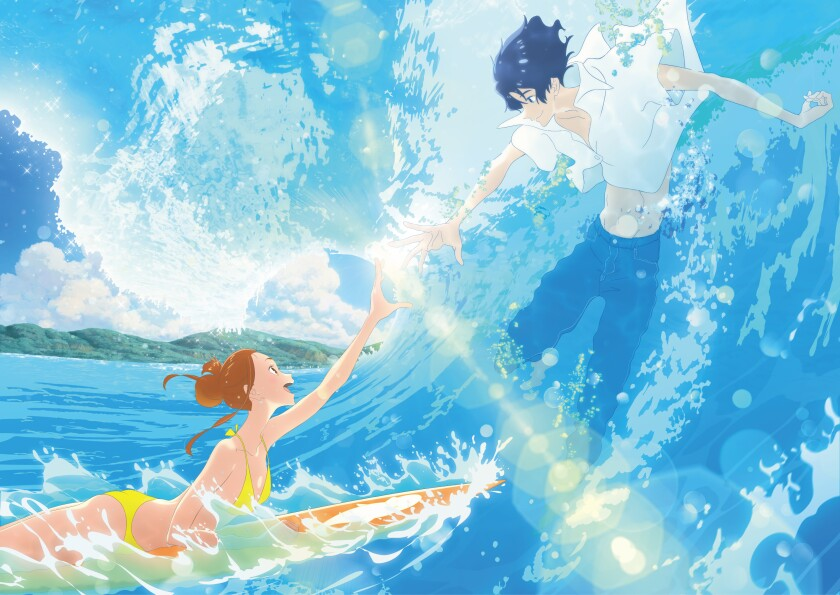 A scene from the animated movie 'Ride Your Wave'