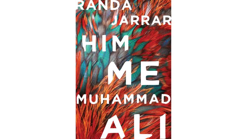 'Him, Me, Muhammad Ali' by Randa Jarrar