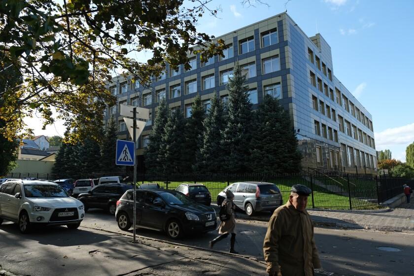 A Burisma Holdings building in Ukraine