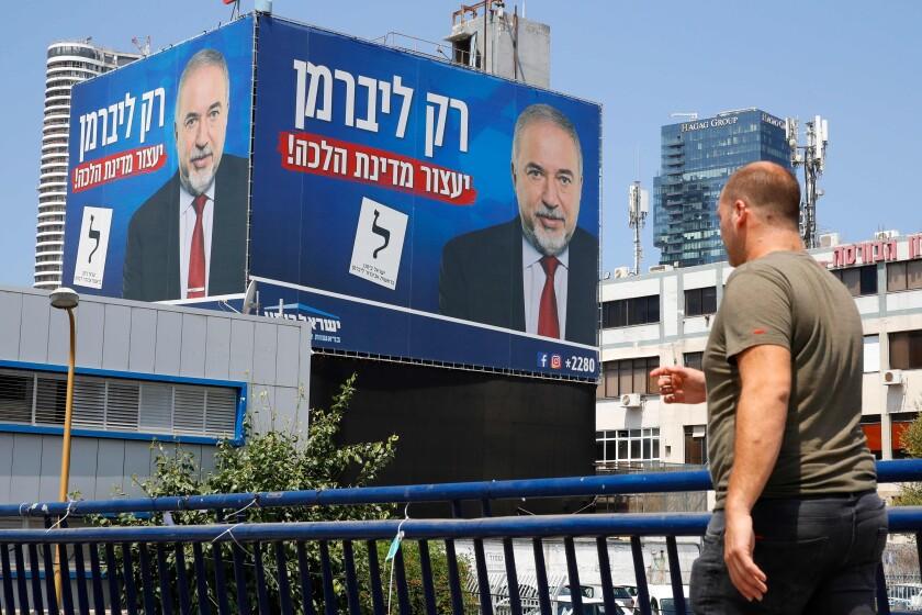 ISRAEL-VOTE-LIEBERMAN