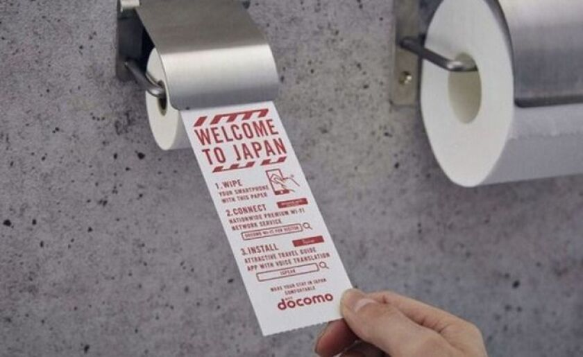 Desde esta semana, los usuarios de los baños del aeropuerto internacional de Tokio cuentan con una herramienta de limpieza adicional a las generalmente usadas para la higiene personal.