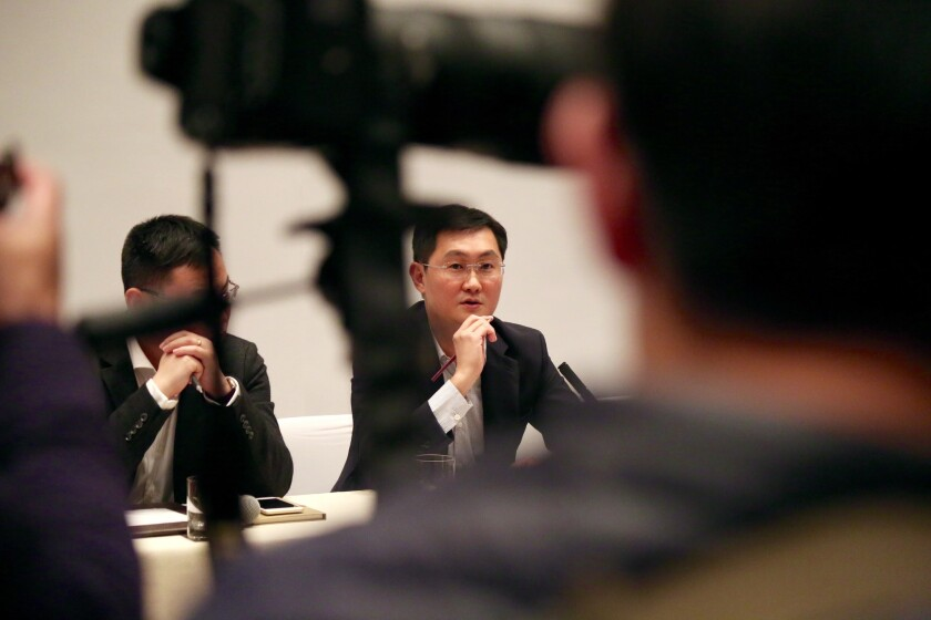 Tencent Holdings Chairman and CEO Ma Huateng is pictured in this file photo.