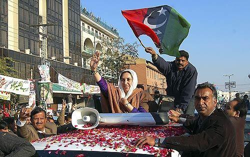 Bhutto rally