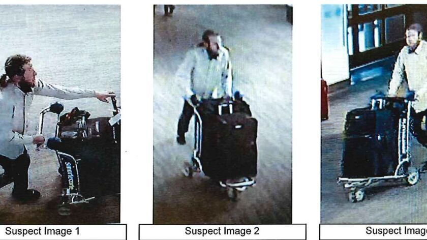 In these Jan. 24, 2018 images released by the San Francisco Police Department, a suspect is seen whe