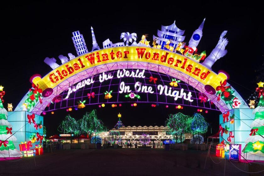 Global Winter Wonderland is in San Diego for this first time in 2017 and runs through Jan. 7, 2018 at SDCCU Stadium (formerly Qualcomm Stadium) in Mission Valley.