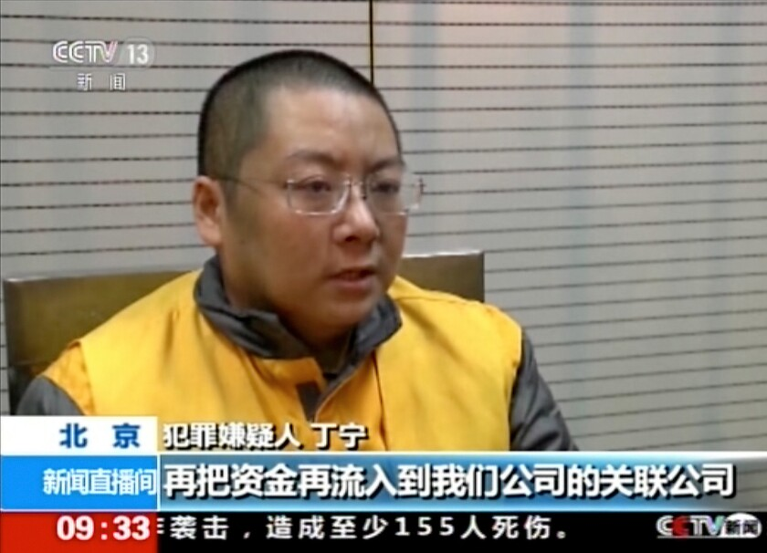 This image made from undated video released by China Central Television (CCTV) shows Ding Ning, owner of eZubao, speaking during an interrogation in an unknown location.