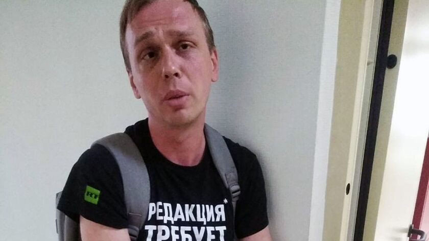 In this handout photo taken on Thursday, June 6, 2019 and released by Meduza, Ivan Golunov stands at