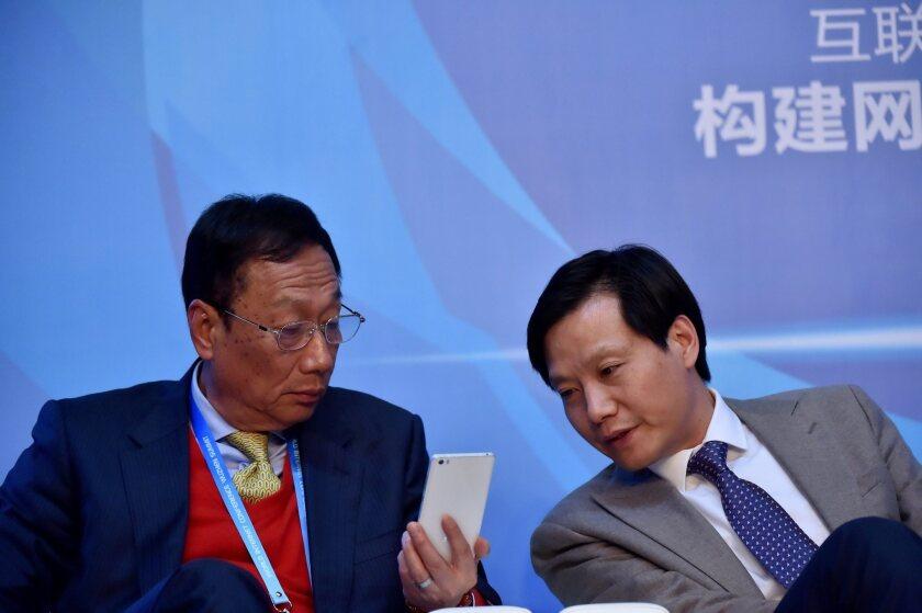 World Internet Conference in Wuzhen, China