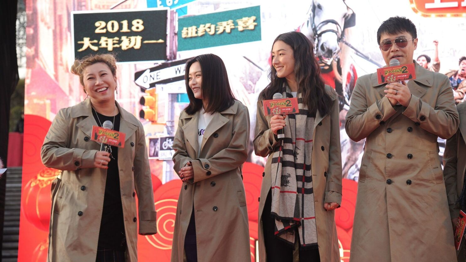 China S Box Office Surges With Detective Chinatown 2 And Other Homegrown Hits During Spring Festival Los Angeles Times