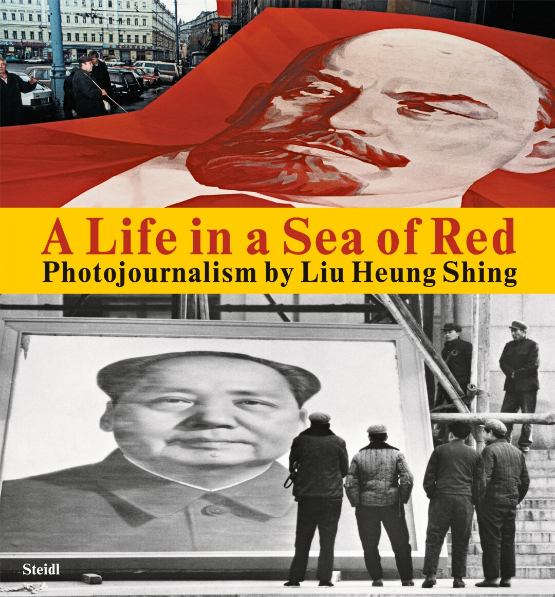 "Book Jacket of ""Life in a Sea of Red"" by Liu Heung Shing"