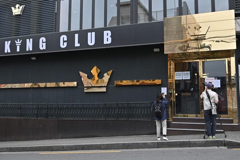 Seoul nightclub