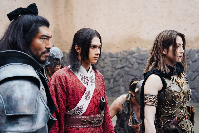 Masahiro Takashima, Ryo Yoshizawa Masami Nagasawa, 'Kingdom'