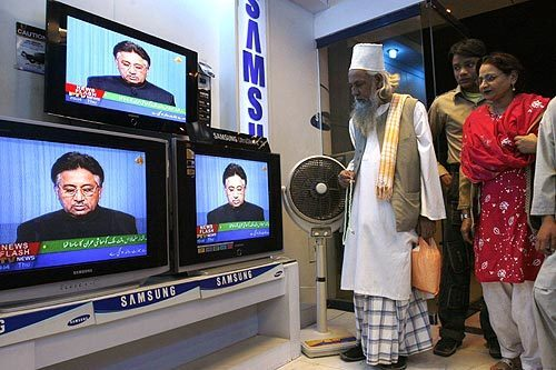 Musharraf -- televised speech