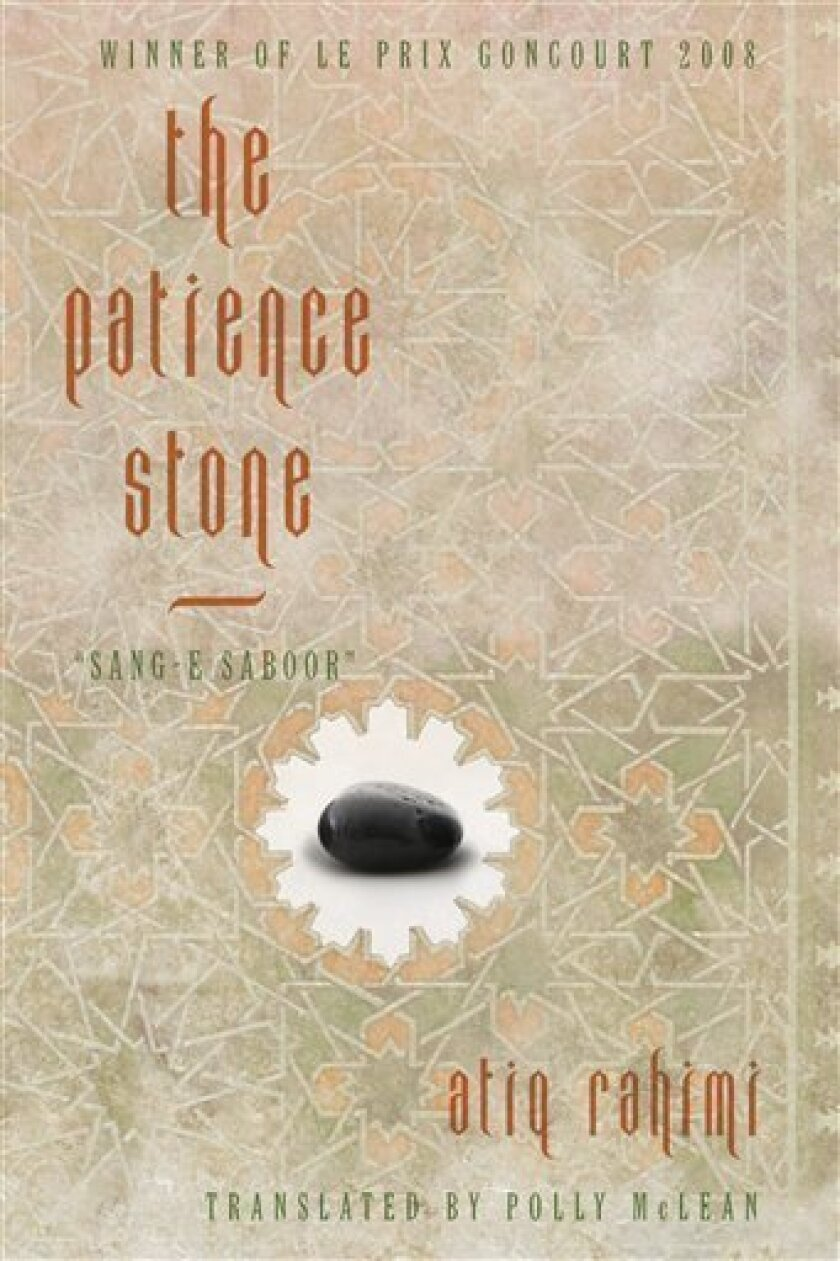 "In this book cover image released by Other Press, ""The Patience Stone,"" by Atiq Rahimi. (AP Photo/Other Press)"