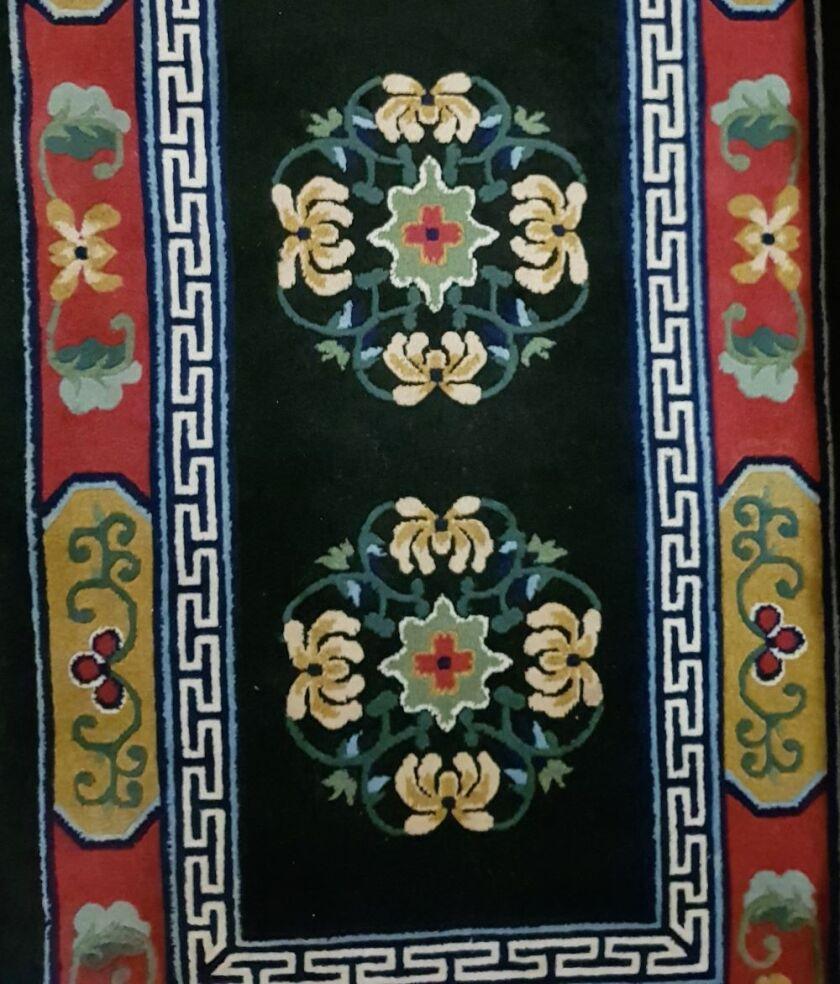 Tibetan rug.