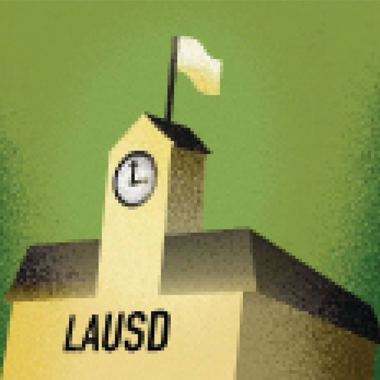 Illustration of an LAUSD school